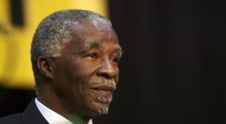 Mbeki to meet ANC mayors